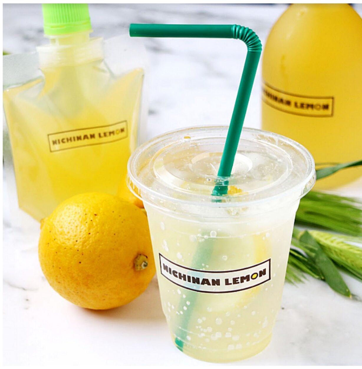 レモンシロップ 300ml